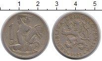 Изображение Монеты Чехословакия 1 крона 1923 Медно-никель XF