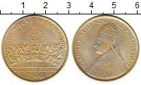 Изображение Монеты Ватикан 500 лир 1972 Серебро XF