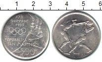 Изображение Монеты Сан-Марино 500 лир 1980 Серебро UNC- Олимпиада 80.  Бокс