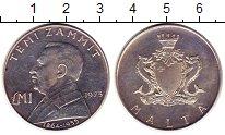 Изображение Монеты Мальта 1 фунт 1973 Серебро UNC-