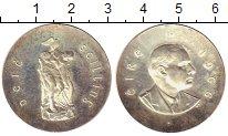 Изображение Монеты Ирландия 1 шиллинг 1966 Серебро UNC- Пасхальное воскресен