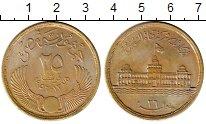Изображение Монеты Египет 25 пиастров 1956 Серебро XF