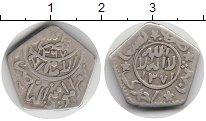 Изображение Монеты Йемен 1/8 риала 1951 Серебро XF-