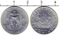 Изображение Монеты Сан-Марино 5 лир 1976 Алюминий UNC- Мужчина  и  женщина
