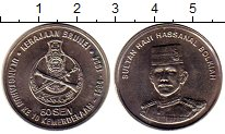 Изображение Монеты Бруней 50 сен 1994 Медно-никель UNC- Султан Хаджи Хассана