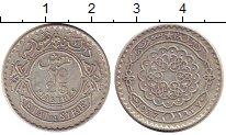 Изображение Монеты Сирия 25 пиастров 1937 Серебро XF