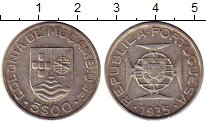 Изображение Монеты Мозамбик 5 эскудо 1935 Серебро XF