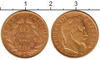 Золотые монеты 1894 – 1917 программа учета монет