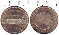 Изображение Монеты Япония 500 йен 1986 Медно-никель UNC-