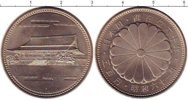 Картинка Монеты Япония 500 йен Медно-никель 1986
