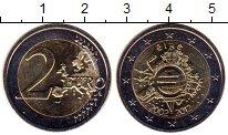 Изображение Монеты Ирландия 2 евро 2012 Биметалл UNC 10 лет введению евро