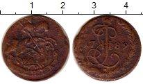 Изображение Монеты 1762 – 1796 Екатерина II 1 деньга 1789 Медь VF ЕМ