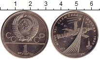 Изображение Монеты СССР 1 рубль 1979 Медно-никель UNC- Олимпиада 80.  Памят