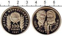 Изображение Монеты Венгрия 100 форинтов 1981 Медно-никель UNC