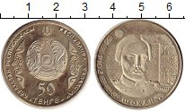 Изображение Монеты Казахстан 50 тенге 2014 Медно-никель UNC Шокан