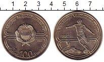 Изображение Монеты Венгрия 100 форинтов 1982 Медно-никель UNC