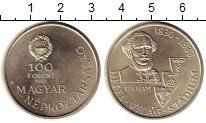 Изображение Монеты Венгрия 100 форинтов 1983 Медно-никель UNC
