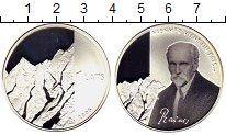 Изображение Монеты Латвия 1 лат 2005 Серебро Proof- Латвия. Время и ценн
