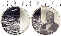 Изображение Монеты Латвия 1 лат 2005 Серебро Proof Время и ценности. Ра