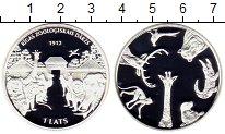 Изображение Монеты Латвия 1 лат 2012 Серебро Proof