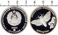 Изображение Монеты Приднестровье 10 рублей 2011 Серебро Proof- Бабочка