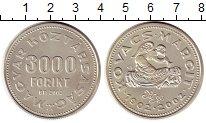 Изображение Монеты Венгрия 3000 форинтов 2002 Серебро UNC