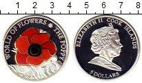 Изображение Монеты Острова Кука 5 долларов 2009 Серебро Proof