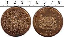 Изображение Монеты Сингапур 10 долларов 1993 Медно-никель UNC