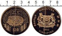 Изображение Монеты Сингапур 10 долларов 1995 Медно-никель Proof-