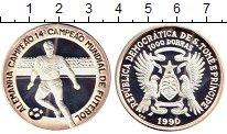 Изображение Монеты Сан-Томе и Принсипи 1.000 добрас 1990 Серебро Proof- Германия чемпион мир