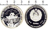 Изображение Монеты Приднестровье 100 рублей 2006 Серебро Proof По мотивам украински