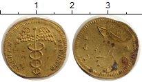 Изображение Монеты Германия жетон 0 Латунь XF Игровой жетон.