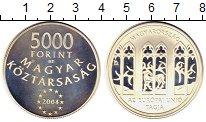 Изображение Монеты Венгрия 5000 форинтов 2004 Серебро Proof- Венгрия  в  ЕС