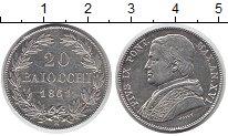 Изображение Монеты Ватикан 20 байоччи 1861 Серебро XF Пий IX