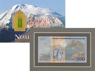 Изображение Банкноты Армения 500 драм 2017  UNC