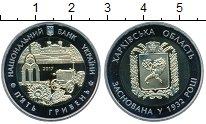 сколько стоит монета 50 рублей 1993 года цена банк россии