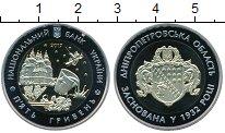 Изображение Мелочь Украина 5 гривен 2017 Биметалл UNC 85 лет Днепропетровс