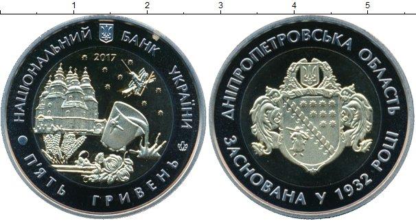 Монеты украины биметалл монеты сша 1 доллар сакагавея 2017