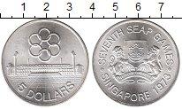 Изображение Монеты Сингапур 5 долларов 1973 Серебро UNC-