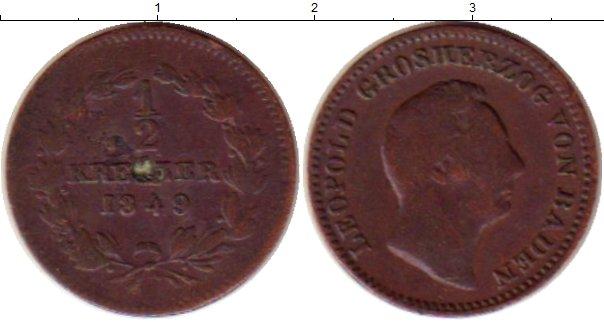 Картинка Монеты Баден 1/2 крейцера Медь 1849