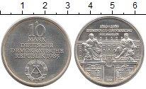 Изображение Монеты ГДР 10 марок 1985 Серебро UNC-