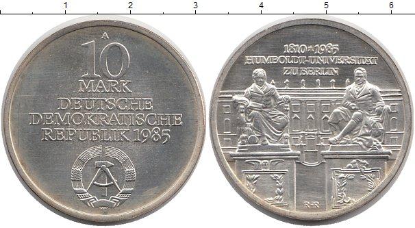 Картинка Монеты ГДР 10 марок Серебро 1985