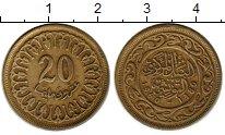 Изображение Монеты Тунис 20 миллим 1960 Латунь XF