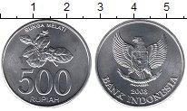 Изображение Мелочь Индонезия 500 рупий 2003 Алюминий UNC-