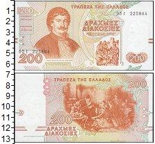 Изображение Банкноты Греция 200 драхм 1996  UNC