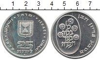 Изображение Монеты Израиль 25 лир 1975 Серебро UNC-