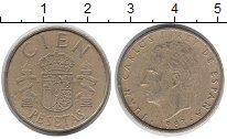 Изображение Монеты Испания 100 песет 1983 Латунь XF