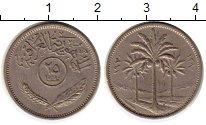 Изображение Монеты Ирак 25 филс 1970 Медно-никель XF