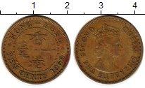 Изображение Монеты Китай Гонконг 10 центов 1960 Латунь XF