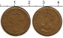 Изображение Монеты Китай Гонконг 10 центов 1963 Латунь XF